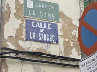 Foto 1 Calle SANGRE, 46760, Tavernes de la Valldigna (Valencia)